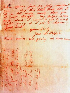 The reverse side of the Dear Boss letter signed Jack the Ripper.