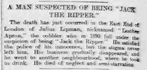 Newspaper article about the  death of Julius Lipman.
